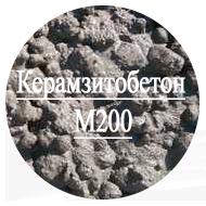 Керамзитобетон М200